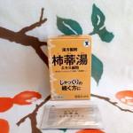コタロー柿蔕湯箱