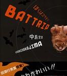 Battrip