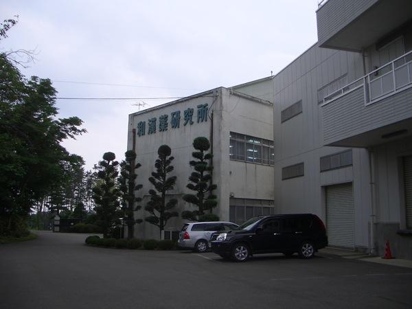 松寿仙工場1