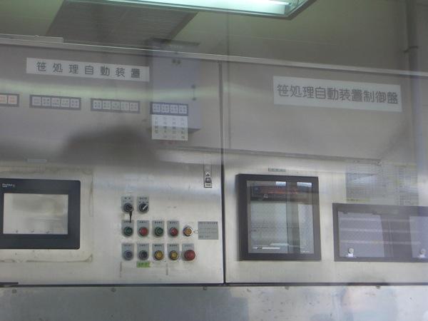 松寿仙工場3