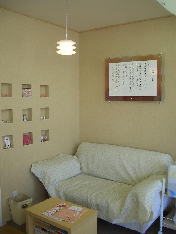 山田起雲(きうん)先生の作品