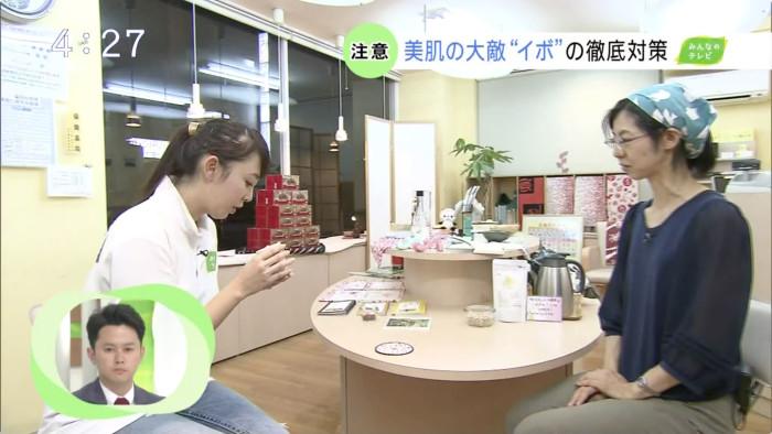 UHB「みんなのテレビ」3 2015年9月14日放送 はとむぎ茶試飲の様子